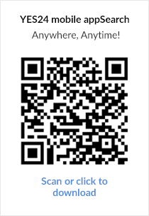 YES24 mobile appSearch Anywhere, Anytime! Scan or click to download